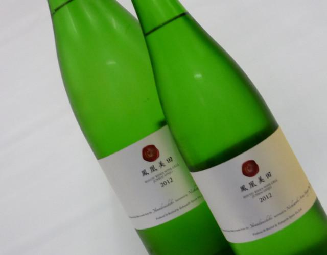 三重で酒屋をお探しなら珍しい日本酒や焼酎の市内配達、市外発送も承る【旨喜酒専門店 KOBA】で!