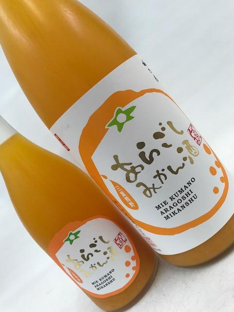 三重の酒屋【旨喜酒専門店 KOBA】は人気のある「和リキュール」の酒類が豊富!