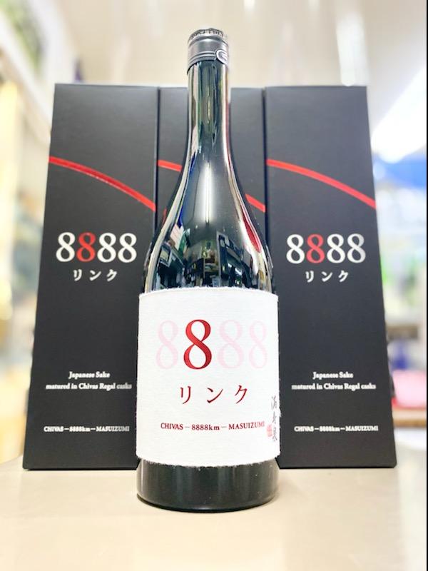 満寿泉 リンク8888