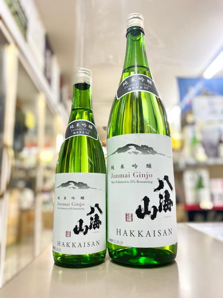 八海山 純米吟醸55